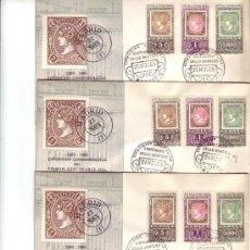 Sellos: RARO JUEGO COMPLETO MATASELLOS EXPOSICION CENTENARIO SELLO DENTADO, MADRID 1965 EN 10 SOBRES E.O.. Lote 22625235