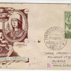 Sellos: SAHARA ISABEL LA CATOLICA V CENTENARIO 1951 (EDIFIL 87) EN RARO SOBRE PRIMER DIA CIRCULADO ALFIL MPM. Lote 22574075