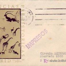Sellos: CIENCIAS PREHISTORICAS IV CONGRESO, MADRID 1954. RARO MATASELLOS MUDO EN SOBRE CIRCULADO DE ALFIL.. Lote 13966442