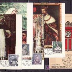 Sellos: 1963-24/09 BARCELONA, SERIE COMPLETA 1521/5 EN TARJETAS RELIGION, EXPOSICION FILATELICA DE LA MERCED. Lote 109538934