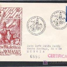 Sellos: 1956-11/11 SAN MARTIN DE PROVENSALS (BARCELONA), CIRCULADA CERTIFICADA, ARQUITECTURA, RELIGION, EXP.. Lote 11511672
