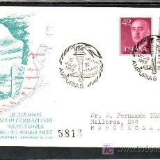 Sellos: 1955-16/07 AMPURIAS, CIRCULADA CERTIFICADA, DEPORTE, APERTURA II JUEGOS MEDITERRANEOS, RARO. Lote 10843365