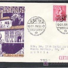 Sellos: 1955-20/06 GRANADA, CIRCULADO CERTIFICADO, ARTE, FLORA, FESTIVALES ARTISTICOS, RARO, SOBRE DIFUSIONE. Lote 10548910