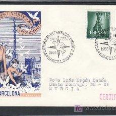 Sellos: 1955-03/02 BARCELONA, CIRCULADA CERTIFICADA, DEPORTE, FAUNA, V CONGRESO INTERNACIONAL COLOMBOFILO. Lote 11239737