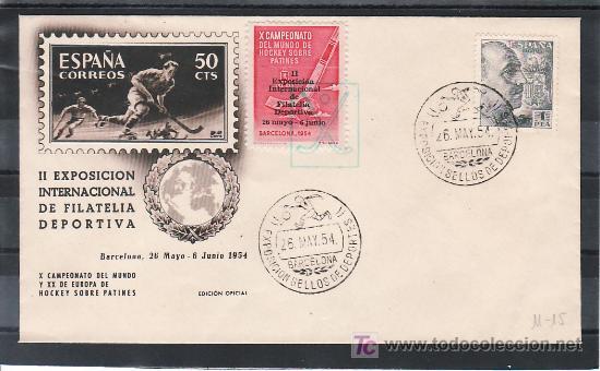 1954-26/05 BARCELONA, II EXP. INTERNACIONAL DE FILATELIA DEPORTIVA, CON VIÑETA X CAM. MUNDO HOCKEY (Sellos - Historia Postal - Sello Español - Sobres Primer Día y Matasellos Especiales)