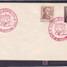 Sellos: 1951-19/10 VALLADOLID, HISTORIA, ISABEL LA CATOLICA. Lote 10843392