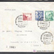 Sellos: 1951-28/05 MADRID, CIRCULADA CERTIFICADA, INAUGURACION EDIFICIO DE LA CAJA POSTAL DE AHORRO. Lote 10843376