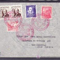 Sellos: 1951-22/03 MARCA CENTº ISABEL LA CATOLICA MADRIGAL DE LAS ALTAS TORRES (AVILA), CIRCULADA CERTIFICAD. Lote 11051815