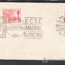 Sellos: 1948-20/09 SELLO 1034 PRIMER DIA Y 1950-25/05 MADRID, PROPAGANDA EXP. CONMEMORATIVA SELLO ESPAÑOL RA. Lote 10843490