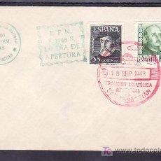 Sellos: 1948-18/09 SAN SEBASTIAN, MARCA CURIOSA E.F.N. / S. 1948 S. / 1º DIA DE / APERTURA, I EXP. FIL. NAC.. Lote 10858347