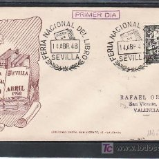 Sellos: 1948-14/04 SEVILLA, MARCA PRIMER DIA SOBRE ILUSTRADO, CIRCULADA, LITERATURA, FERIA NAC. LIBRO. Lote 10902004
