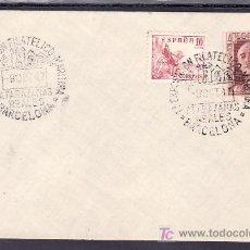 Sellos: 1947-09/10 BARCELONA, 1ª EXPOSICION FILATELICO-MARITIMO REALES ATARAZANAS. Lote 10117977