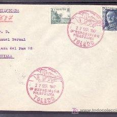 Sellos: 1947-09/09 CAMPO DE CRIPTANA (CIUDAD REAL), CIRCULADA CERTIFICADA, LITERATURA, RUTA DEL QUIJOTE, . Lote 10117979