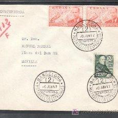 Sellos: 1947-10/06 BARCELONA, CIRCULADA CERTIFICADA, 1ª EXPOSICION NACIONAL DE MATASELLOS ESPECIALES,. Lote 42642700