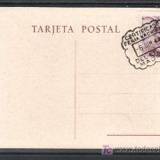 Sellos: 1944-06/06 MADRID, TARJETA EX LIBRIS, CERTIFICADO FERIA NACIONAL DEL LIBRO, + FOTO. Lote 7868357