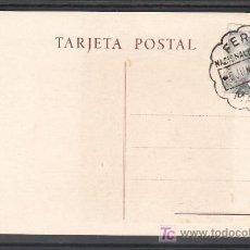 Sellos: 1944-06/06 MADRID, TARJETA EX LIBRIS, FERIA NACIONAL DEL LIBRO, + FOTO. Lote 7869065