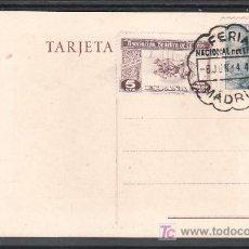 Sellos: 1944-06/06 MADRID, TARJETA EX LIBRIS, FERIA NACIONAL DEL LIBRO, + FOTO. Lote 7869120