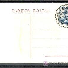 Sellos: 1944-06/06 MADRID, TARJETA EX LIBRIS, FERIA NACIONAL DEL LIBRO, + FOTO. Lote 7869147