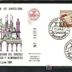 Sellos: 1967-15/06 BARCELONA, SOBRE OFICIAL NUMERADO, XXI EXP. FIL. CIRCULO FILATELICO Y NUMISMATICO, . Lote 7886429
