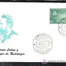 Sellos: 1967-03/04 BARCELONA, CON SELLO 1790 PRIMER DIA, VII CONGRESO LATINO Y I EUROPEO DE RADIOLOGIA, RARO. Lote 7886798