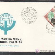 Sellos: 1966-05/09 MADRID, CON SELLO 1746 PRIMER DIA, MEDICINA, IV CONGRESO MUNDIAL DE PSIQUIATRIA, . Lote 7889740