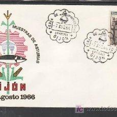 Sellos: 1966-07/08 GIJON (ASTURIAS), TRAJES REGIONALES, FERIA DE MUESTRAS, RARO. Lote 7889767