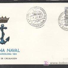 Sellos: 1966-01/07 BARCELONA, CON SELLO 1737 PRIMER DIA, BARCO, EXPOSICION TEMAS NAVALES, . Lote 7889813