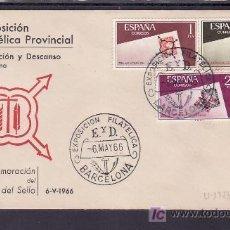 Sellos: 1966-06/05 BARCELONA, CON SERIE 1723/5 PRIMER DIA, III EXPOSICION FILATELICA EDUCACION Y DESCANSO, . Lote 7889929