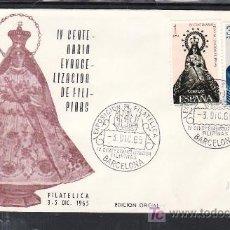 Sellos: 1965-03/12 BARCELONA, SOBRE OFICIAL CON SERIE 1693/4 PRIMER DIA, EXP. FIL. IV CENTº EVANGELIZACION F. Lote 7910197