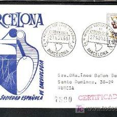 Sellos: 1965-27/11 BARCELONA, CIRCULADA CERTIFICADA, MEDICINA, VI REUNION SDAD. ESPAÑOLA DE CARDIOLOGIA, . Lote 126675572