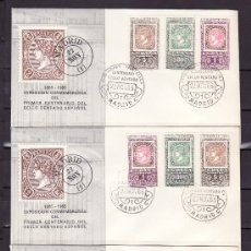 Sellos: 1965-22/11 AL 01/12 MADRID, CALENDARIO (10 SOBRES) EXP. FIL. CENTENARIO DEL SELLO DENTADO, RARO. Lote 10858392