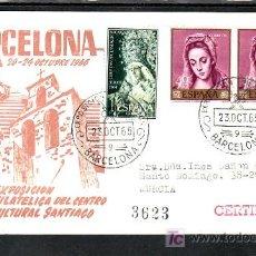 Sellos: 1965-23/10 BARCELONA, CIRCULADA CERTIFICADA, RELIGION, EXP. FIL. DEL CENTRO CULTURAL SANTIAGO, . Lote 7910341