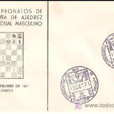 Sellos: MATASELLO ESPECIAL XXXVI CAMPEONATOS DE ESPAÑA DE AJEDRES INDIVIDUAL MASCULINO , GIJON 1971. Lote 7981145
