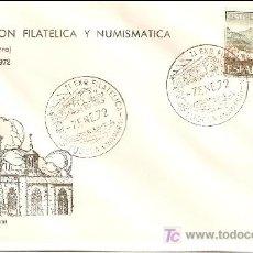 Sellos: MATASELLO ESPECIAL II EXPOSICION FILATELICA Y NUMISMATICA DE TUDELA 1972. Lote 8024925