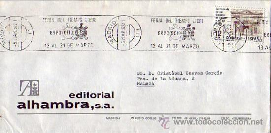 FERIA DEL TIEMPO LIBRE EXPO OCIO-82, MADRID 1982. MATASELLOS DE RODILLO EN CARTA COMERCIAL. GMPM. (Sellos - Historia Postal - Sello Español - Sobres Primer Día y Matasellos Especiales)