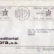 Sellos: FERIA DEL TIEMPO LIBRE EXPO OCIO-82, MADRID 1982. MATASELLOS DE RODILLO EN CARTA COMERCIAL. GMPM.. Lote 8232882