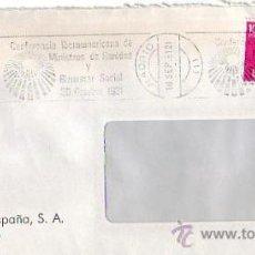 Sellos: MEDICINA MINISTROS SANIDAD BIENESTAR SOCIAL CONFERENCIA, MADRID 1981. MATASELLOS RODILLO CARTA GMPM. Lote 8232936