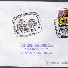 Sellos: 1988 - NULES - SOBRE CON MATASELLOS ESPECIAL. Lote 8534202