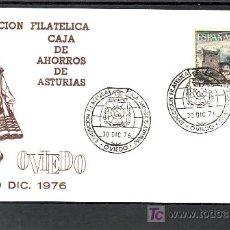 Sellos: 1976-30/12 OVIEDO, EXPOSICION FILATELICA CAJA DE AHORROS DE ASTURIAS, SOBRE ALFIL, . Lote 11022007