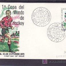 Sellos: 1971-15/10 BARCELONA, PRIMER DIA 2058, DEPORTE, I COPA HOCKEY HIERBA, . Lote 11022005