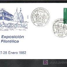 Sellos: 1982-27/01 GIJON (ASTURIAS), ARQUITECTURA, RELIGION, 30º ANIVº GRUPO FIL. Y XXV EXP., SOBRE ALFIL. Lote 12038650