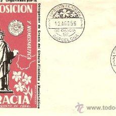 Sellos: VII EXPOSICION FILATELICA Y NUMISMATICA DE GRACIA DEL 12 AL 19 AGOSTO 1956. Lote 9467805