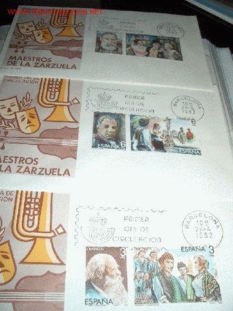 6 SPD MAESTROS DE LA ZARZUELA 1982:MANUEL FERNANDEZ CABALLERO,GIGANTES Y CABEZUDOS,AMADEO VIVES (Sellos - Historia Postal - Sello Español - Sobres Primer Día y Matasellos Especiales)