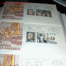 Sellos: 6 SPD MAESTROS DE LA ZARZUELA 1982:MANUEL FERNANDEZ CABALLERO,GIGANTES Y CABEZUDOS,AMADEO VIVES. Lote 22619195