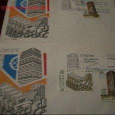 Sellos: SPD EUROPA 1987 ARTES MODERNAS. ARQUITECTURA 3 SOBRES. Lote 1565603