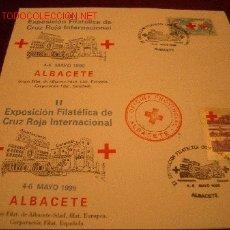 Francobolli: 2 SOBRES EXPO FILATELICA CRUZ ROJA INTERNACIONAL, ALBACETE 1995. Lote 22591977