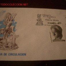 Sellos: SPD ESCULTURA - VICTORIO MACHO - ARTE. Lote 2077678