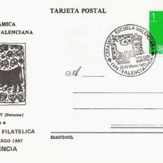 Sellos: TARJETA POSTAL CERÁMICA ESCUELA VALENCIANA: SOCARRAT PATERNA.. Lote 2804634
