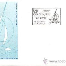 Sellos: ESPAÑA 1988. SOBRE PRIMER DIA. JUEGOS OLIMPICOS DE COREA. Lote 9928556