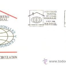 Sellos: ESPAÑA 1988. SOBRE PRIMER DIA. PRIMER CONGRESO MUNDIAL DE CASAS REGIONALES Y CENTROS ESPAÑOLES. Lote 9928569
